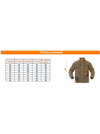 Флисовая куртка NW1