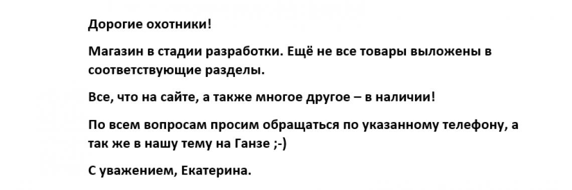 люблю-целую