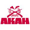 Albrecht Kind GmbH, Германия