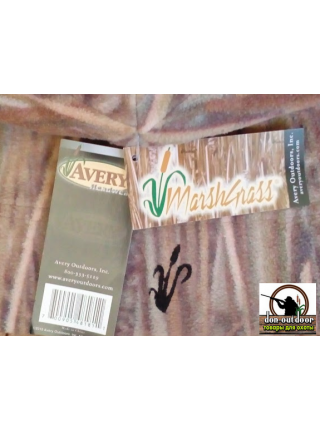 Шапка флисовая двойная Avery Marsh Grass